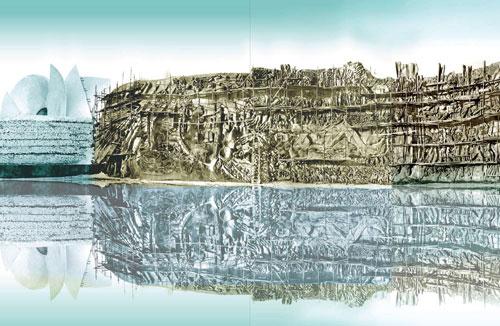 Искусственное озеро у стены