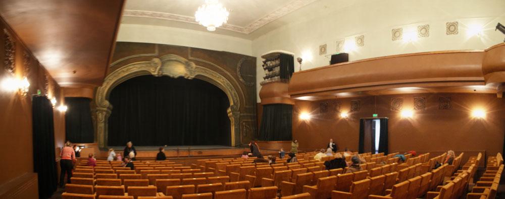 Внутри здания театра