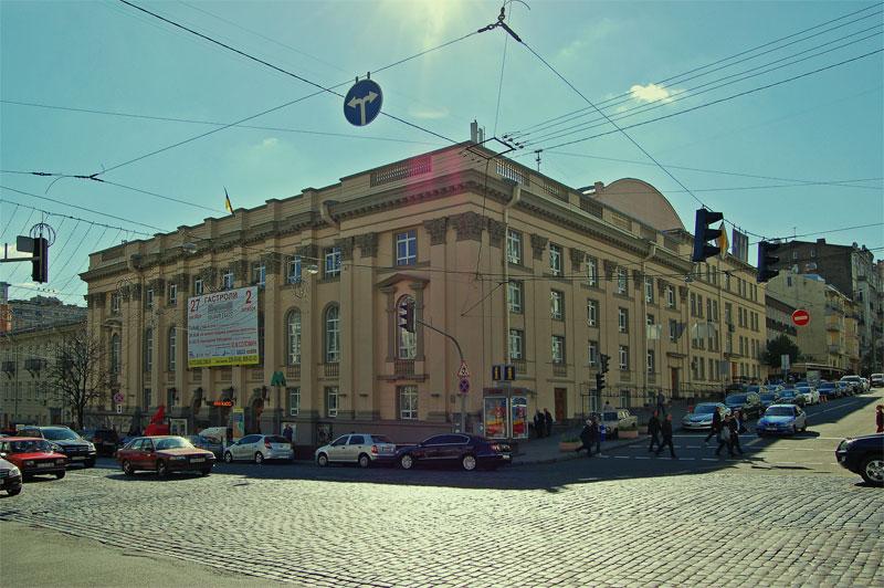Театр им. Леси Украинки