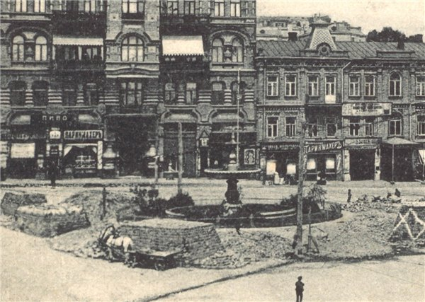 Терменовский фонтан на площади Льва Толстого