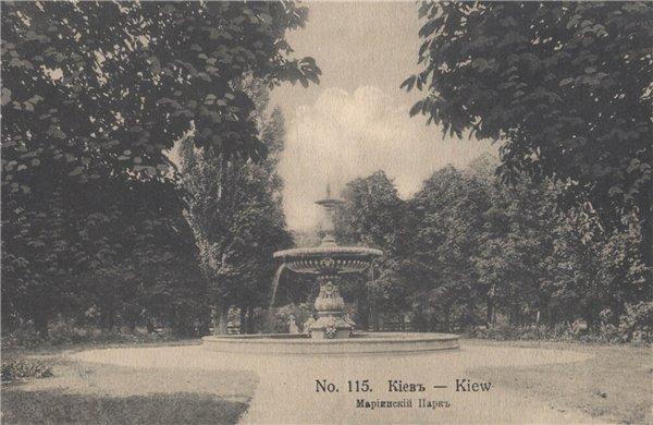 Терменовский фонтан в Мариинском парке