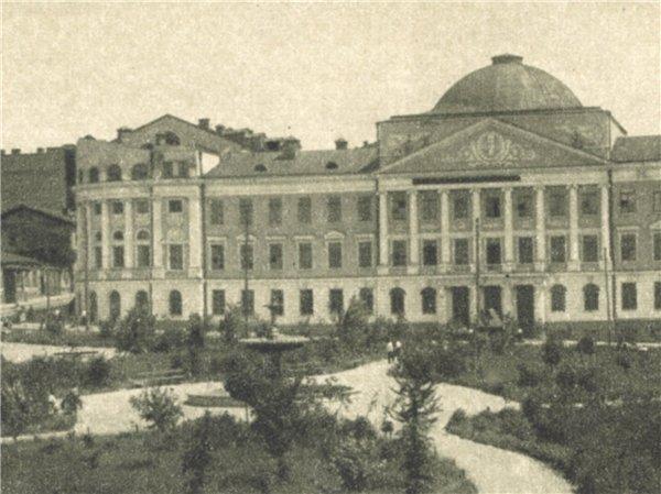 Терменовский фонтан в Чкаловском сквере