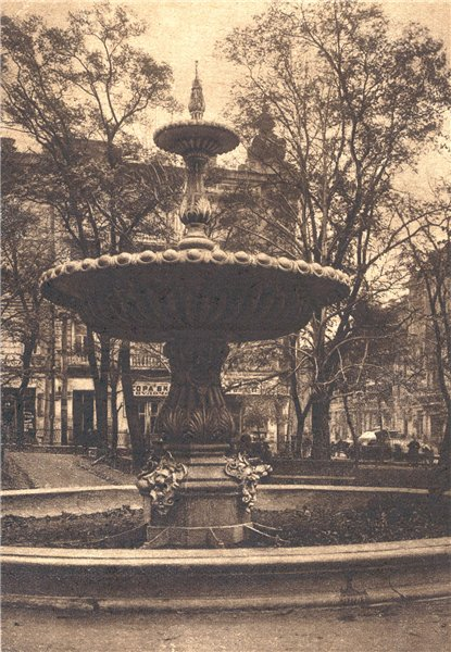Терменовский фонтан на Золотых Воротах в 1920-х годах
