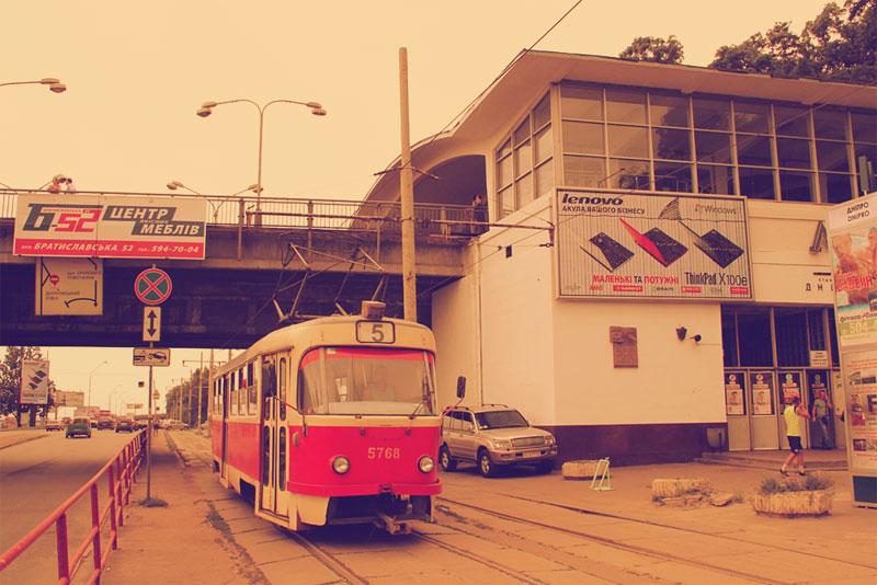 Возле метро Днепр