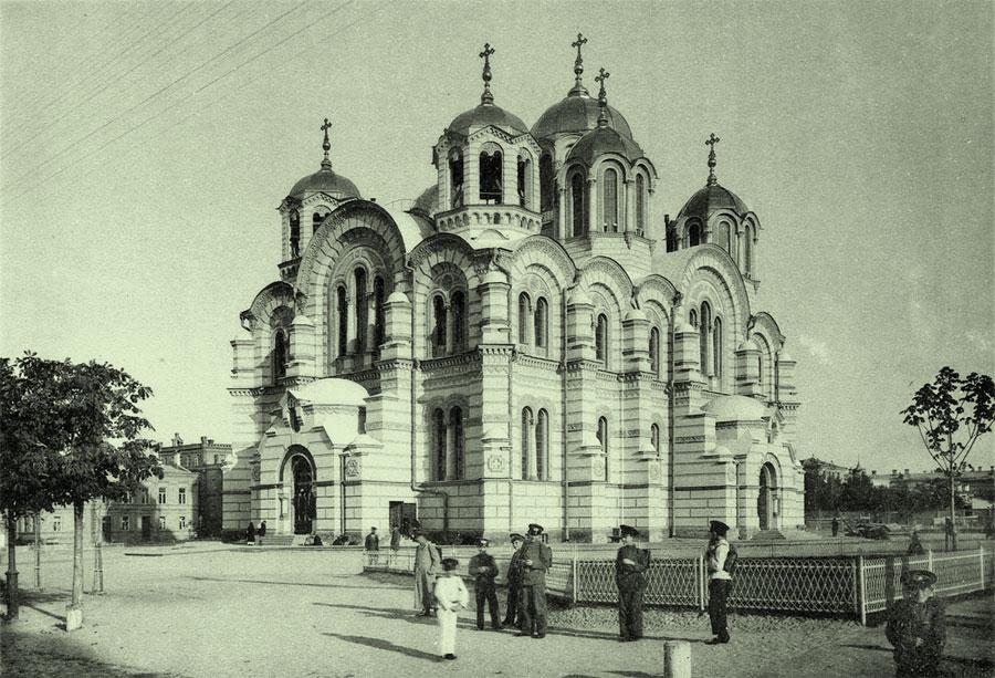 Владимирский собор в начале 20-го века