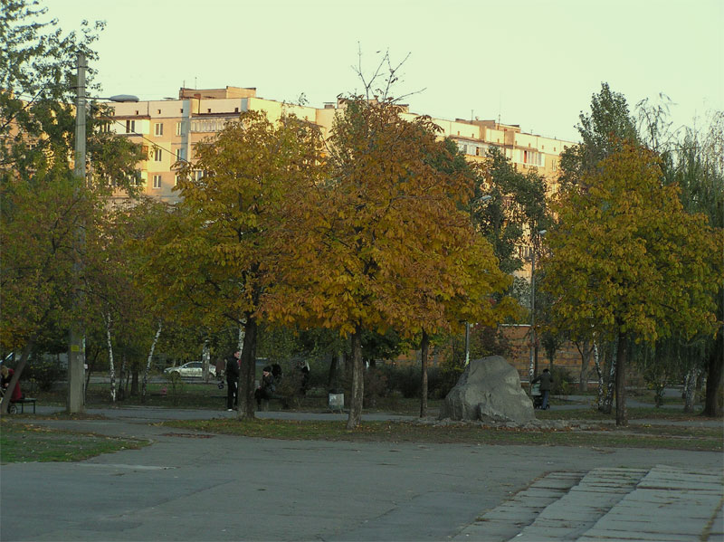 Парк на Вербицкого осенью