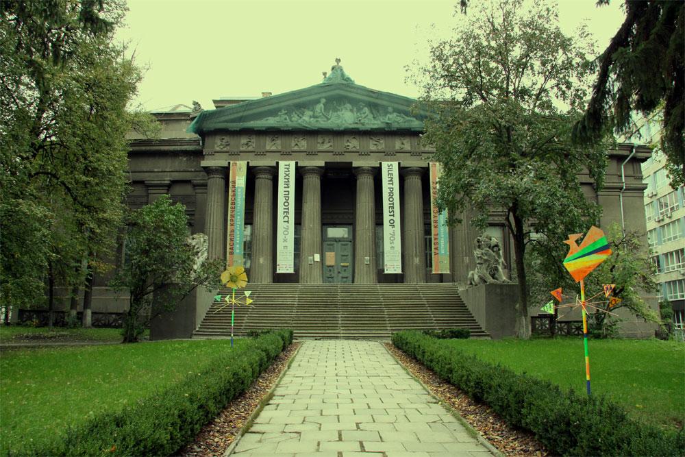Здание художественного музея Украины