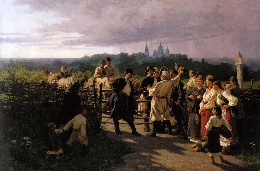 Свадебный выкуп, Трутовский