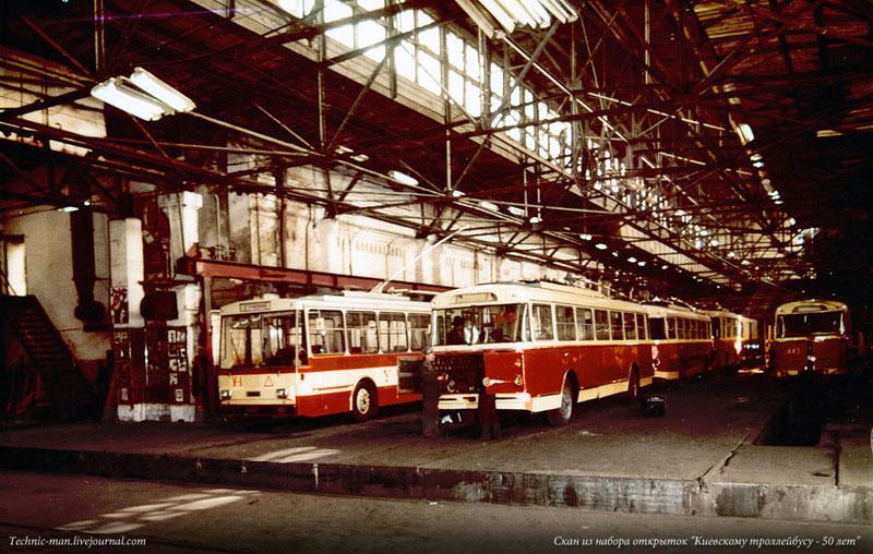 Цех завода в 1980-х годах