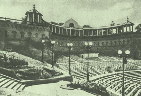 Зеленый театр в 1950-х