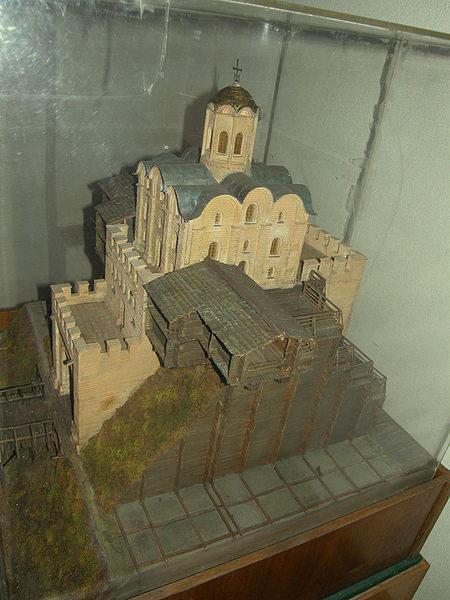 Золотые ворота: музей